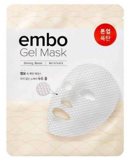 Missha Embo Gel Mask Shining Bomb осветляющая маска