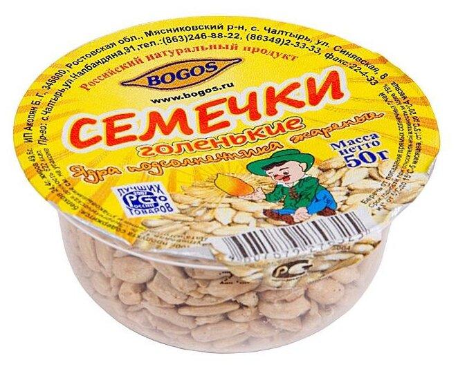 Семена подсолнечника Голенькие жареные очищенные 50 г