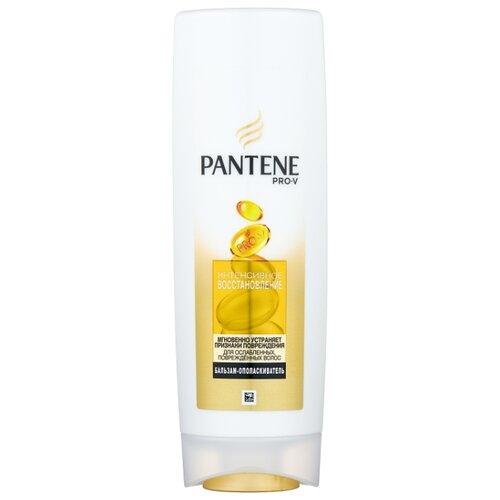 Pantene бальзам-ополаскиватель Интенсивное восстановление для слабых и поврежденных волос, 360 мл pantene шампунь интенсивное восстановление для слабых и поврежденных волос 400 мл