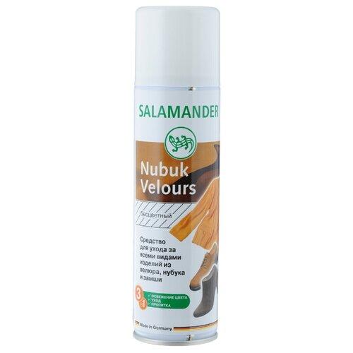 Salamander Nubuk Velours краска для замши, нубука и велюра бесцветный