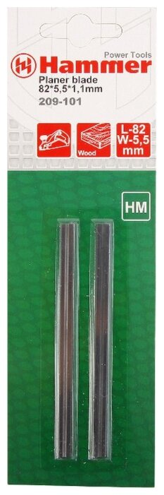 Набор ножей для электрорубанка Hammer 209-101 (2 шт.)