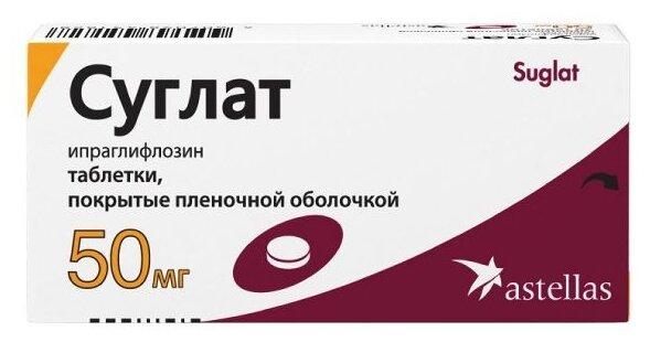 Суглат таб. п/о плен. 50 мг №30