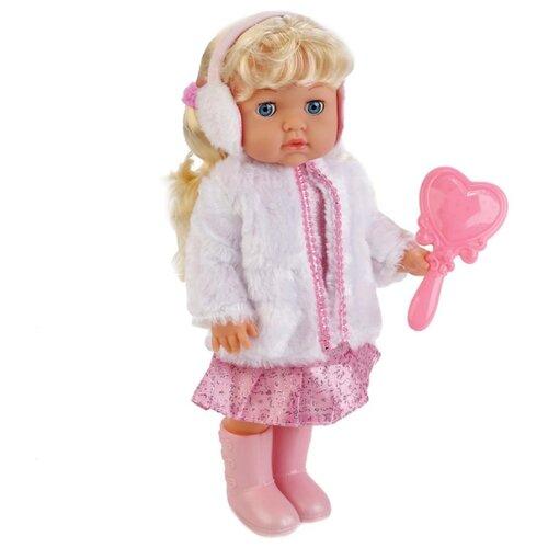 Купить Интерактивная кукла Карапуз Полина, 35 см, POLI-25-A-RU, Куклы и пупсы