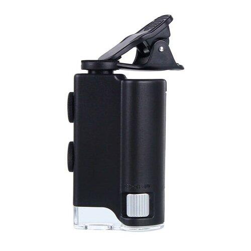 Микроскоп Кроматек 7751W черный
