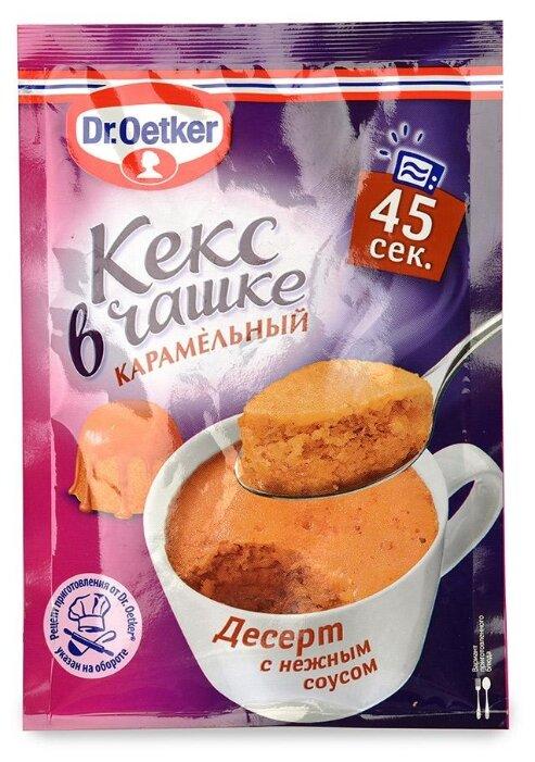 Dr. Oetker Смесь для приготовления Кекс в чашке карамельный, 0.051 кг