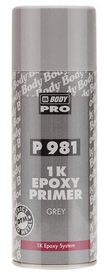 Аэрозольный грунт-праймер HB BODY P981 1K Epoxy Primer