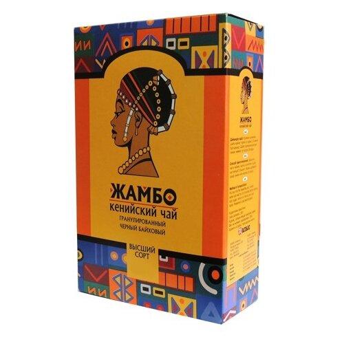 Чай черный Жамбо Кения , 200 г