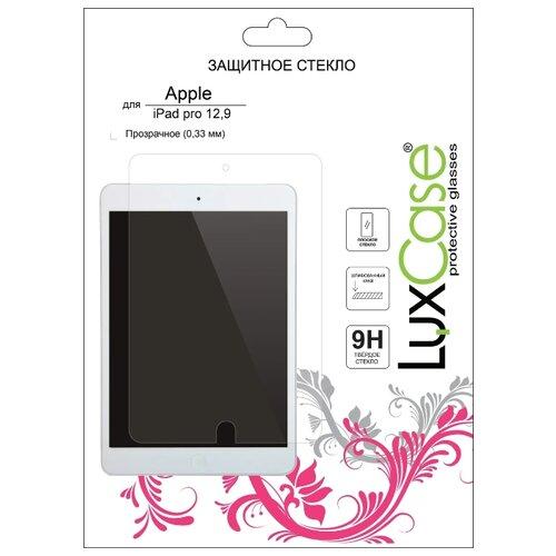 Купить Защитное стекло LuxCase для Apple iPad Pro 12.9 прозрачный