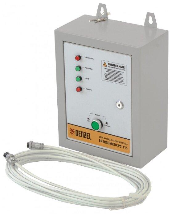 Система автозапуска Denzel Energomatic PS 115