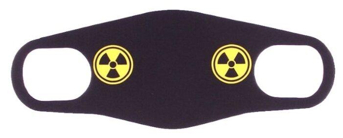 Маска защитная Off Limits Радиация многоразовая (1 шт.)
