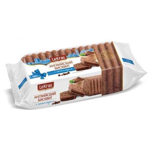 Кекс LeKras Английский бисквит с шоколадом 300 г