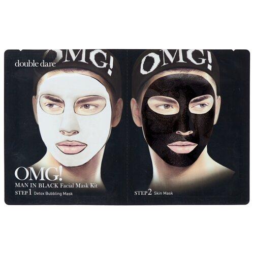 Double Dare OMG! Man in Black Двухкомпонентный комплекс мужских масок «Детокс»
