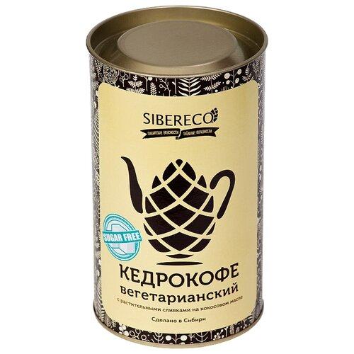 Цикорий SIBERECO Кедрокофе Вегетарианский на растительных сливках (без сахара) 500 г