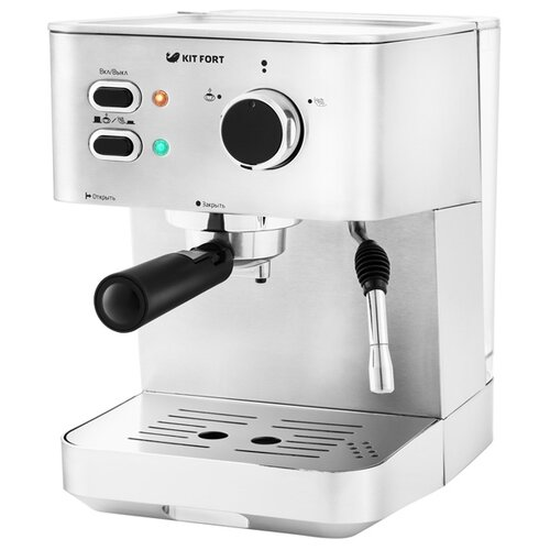 Кофеварка рожковая Kitfort КТ-722 серебристый