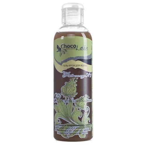 ChocoLatte фито-шампунь №3 Восстановление для сухих и поврежденных волос 200 мл стотравъ фито шампунь