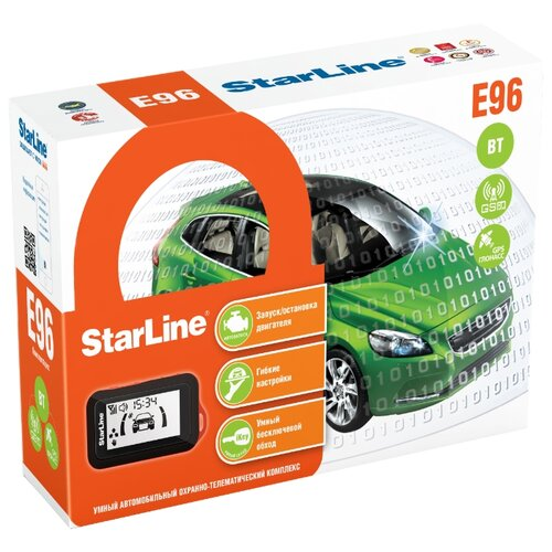 Автосигнализация StarLine E96 BT 2CAN+2LIN GSM GPS