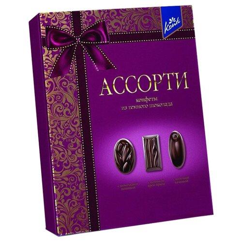 Набор конфет Konti Ассорти, темный шоколад, 235г набор конфет красный октябрь вдохновенье темный шоколад 240г