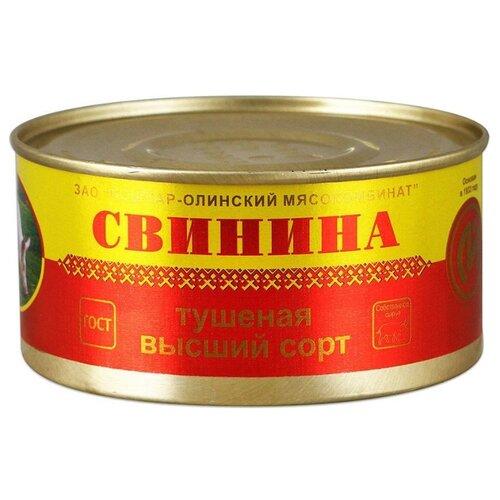 Йошкар-Олинский мясокомбинат Свинина тушеная ГОСТ, высший сорт 325 г рузком экстра свинина тушеная высший сорт гост 325 г
