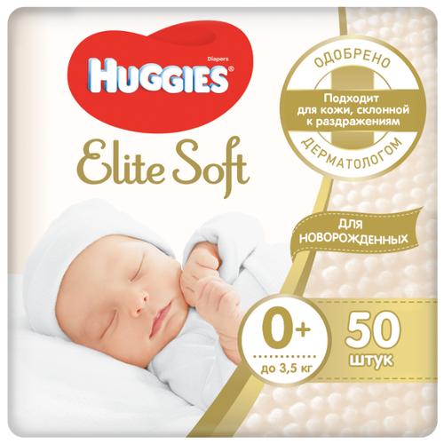 Купить Huggies подгузники Elite Soft 0 (до 3, 5 кг), 50 шт., Подгузники