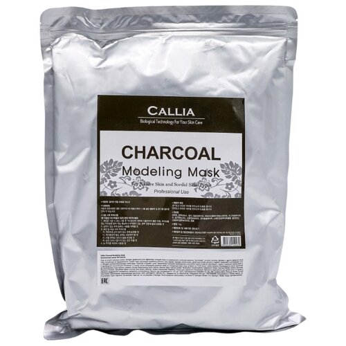 Callia Charcoal Modeling Mask Альгинатная маска для лица, 1000 мл