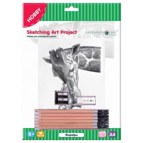 Greenwich Line Набор для рисования скетча Жирафы (SK_14642) greenwich line набор для рисования скетча перед штормом sk 14608