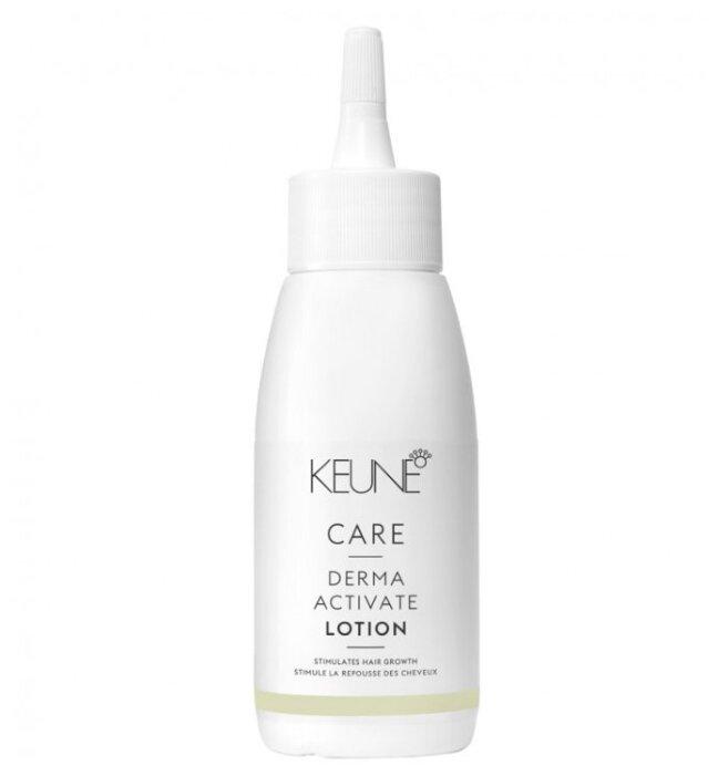 Keune Derma Activating Лосьон против выпадения волос