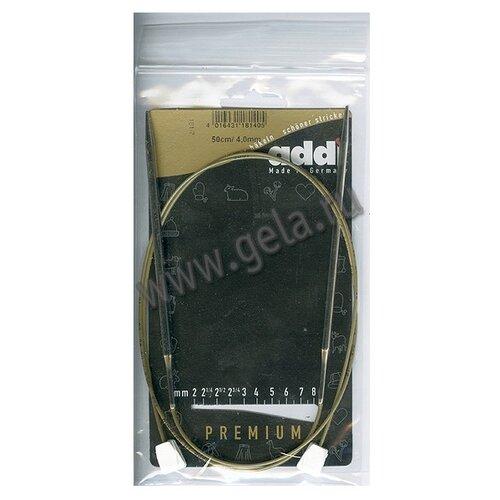 Купить Спицы с фиксаторами на лесках, №4, 50 см. 2 шт, ADDI