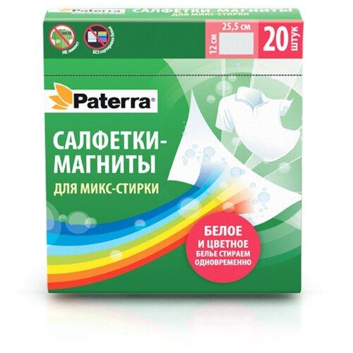 Paterra салфетки Магниты для микс-стирки, картонная пачка, 20 шт