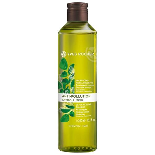 Yves Rocher Очищающий мицеллярный шампунь с экстрактом семян моринги для всех типов волос Anti-Pollution 300 мл yves rocher yves rocher вв крем совершенная кожа 6 в 1