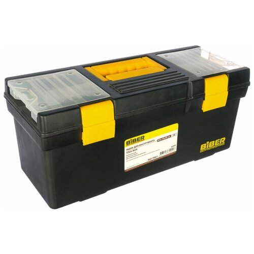Ящик с органайзером Biber 65402 45x19x20 см 18'' черный/желтый ящик biber 65402 для инструментов 18