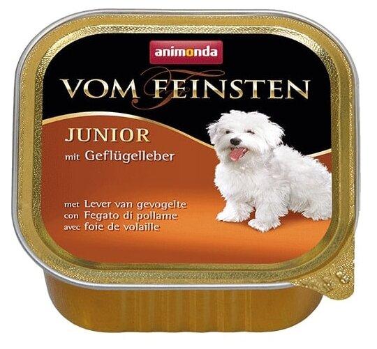 Корм для щенков Animonda Vom Feinsten печень 150г