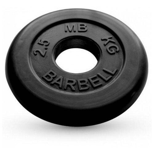 Фото - Диск MB Barbell Стандарт MB-PltB/C51 2.5 кг черный диск mb barbell mb atletb26 25 кг черный