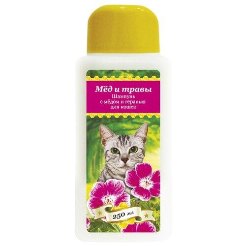 Шампунь Пчелодар с мёдом и геранью для кошек 250мл шампунь для животных пчелодар 63290