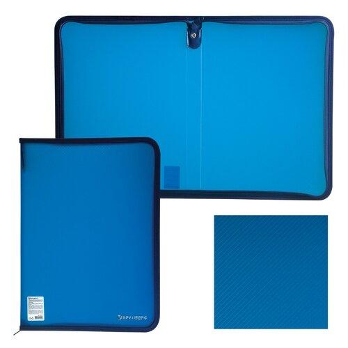 BRAUBERG Папка на молнии А4, пластик синий brauberg папка на молнии с