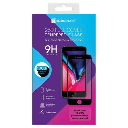 Защитное стекло Media Gadget 2.5D Full Cover Tempered Glass для Huawei Y6 2018 черный