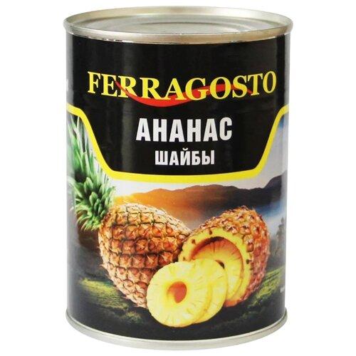 Консервированные ананасы Ferragosto шайбы, жестяная банка 580 мл