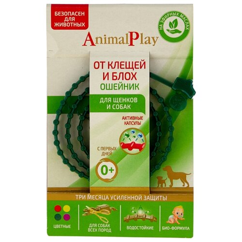 Animal Play ошейник от блох и клещей репеллентный для собак и щенков, 75 см чистотел биоошейник от блох репеллентный для собак