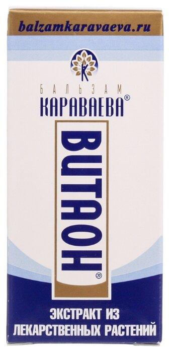 Бальзам Бальзамы Караваева Витаон 25 мл