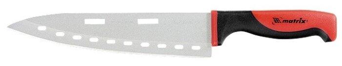Matrix Нож поварской Silver teflon 20 см