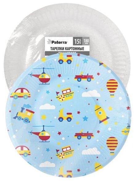 Бумажные тарелки ТРАНСПОРТ, 180 мм, 15шт. в упаковке, PATERRA