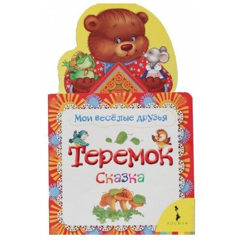 Купить Мазанова Е.К. Мои веселые друзья. Теремок. Сказка , РОСМЭН, Книги для малышей