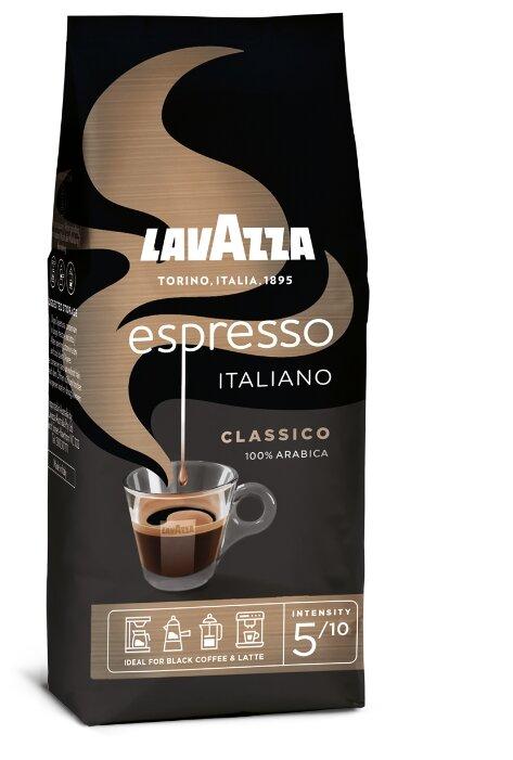 Кофе в зернах Lavazza Espresso Italiano Classico (Caffe Espresso) — купить по выгодной цене на Яндекс.Маркете