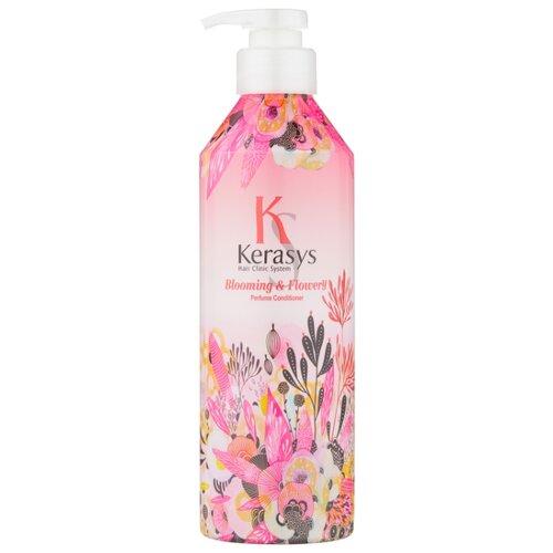 KeraSys кондиционер для волос Флер, 600 мл kerasys шампунь парфюмированный для волос флер 600 мл kerasys perfumed line