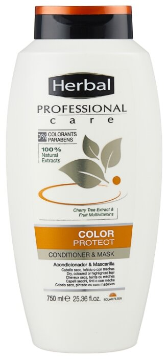 Herbal Кондиционер-Маска Color Protect для волос