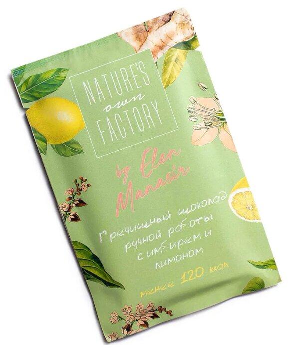 Шоколад Nature's Own Factory гречишный белый с лимоном и имбирем