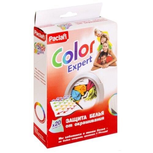 Paclan салфетки для стирки Color Expert 20 шт. картонная пачка салфетки универсальные комплект 3 шт 30х38 см paclan professional нетканое полотно