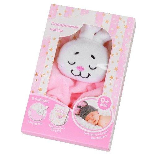 Крошка Я Игрушка-комфортер для новорождённых Наша малышка + фотоальбом крошка я игрушка комфортер для новорождённых игрушка для детей первый подарок пинетки