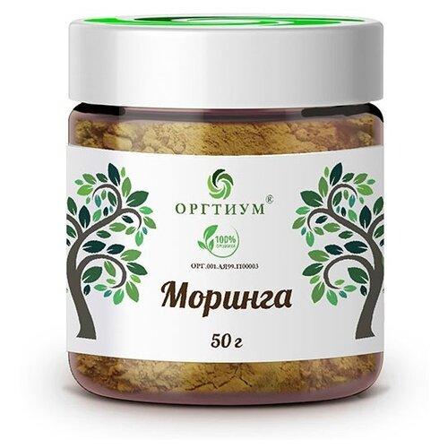 Оргтиум Моринга порошок из листьев, 50 г недорого