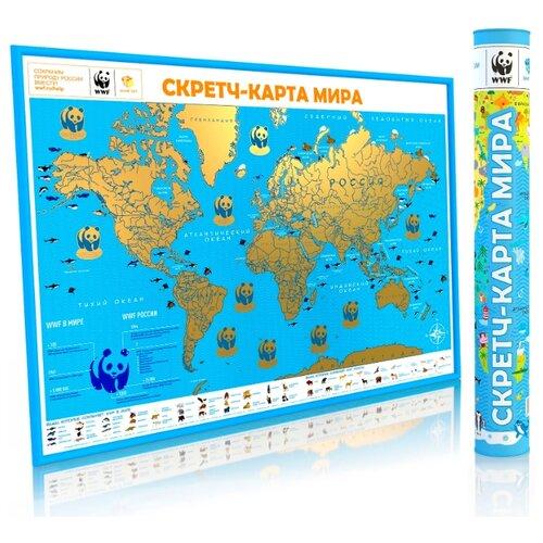 Smart Gift Стираемая карта мира WWF голубая А1 59х84см