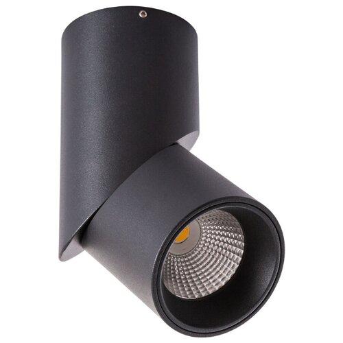 Спот Arte Lamp Orione A7717PL-1BK светодиодный спот arte lamp a7717pl 1bk